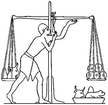 Древнеегипетские рычажные весы (гирям придавалась форма животных)